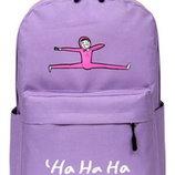 Рюкзак сиреневый однотонный с принтом человечка надпись hahaha унисекс вместительный