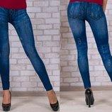 Женские лосины под джинс , мех, 44-48рр.6 расцветок