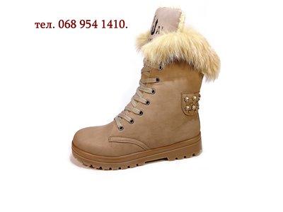 Ботинки зимние женские, высокие, теплые. Размер 36-40.