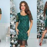 Шик платье с бахромой и блескои, размер 42,44,46