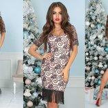 Шик платье бахрома и блеск, батал, размер48,50,52