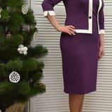 Шикарное платье высокого качества