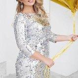 Модное праздничное платье с пайетками 48-60р