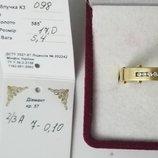 Шикарное эксклюзивное золотое кольцо с бриллиантами