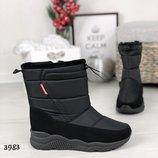 Черные зимние дутики,зима сапоги,сапожки,ботинки 35-40 рр
