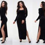 Женские длинные платья в пол в Николаеве  купить женское платья в ... 8e00d766c4a