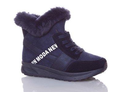Очень стильные женские ботинки Zahar зима