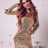 Платье мод 257.