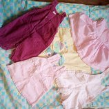 Бесплатно Детские вещи,одеяло
