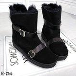 Женские зимние ботинки угги натуральная замша