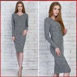 Прямое платье миди Даяна Код 5252.
