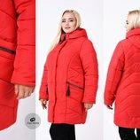Куртка Зима Материал - плащевка Утеплитель - синтепон Капюшон отстегивается Длина - 90см, рукав - 6