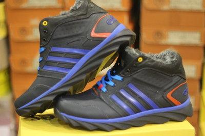 Зимние мужские ботинки черные из натуральной кожи на меху в стиле Adidas Адидас 40 41 42 43 44 45