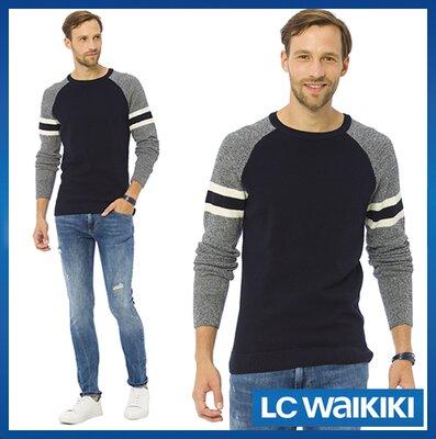 Продано: Мужской свитер черный LC Waikiki / Лс Вайкики с серыми рукавами и полосками на рукавах