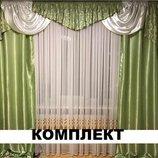 ламбрекен шторы