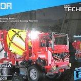Конструктор Пожарная машина 814 детали на радиоуправлении