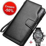 Комплект армейские часы AMST клатч Baellerry Business black