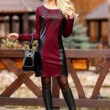 женское приталенное платье с длинным рукавом 1077