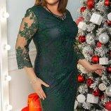 Шикарное нарядное вечернее гипюровое платье с ленточной вышивкой на сетке хл размеры скл.1 арт48837