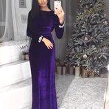 3 цвета Длинные велюровые бархатные платья с вырезом на спине