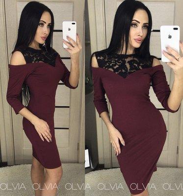 Платье Ткань Люрекс Вышивка на сетке