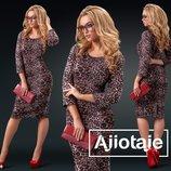 Платье с начёсом в леопардовый принт 24209