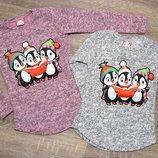 Тепленькі кофти-туніки Пінгвінчик для дівчаток. Турція. 5-8 років