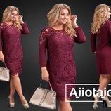 Элегантное нарядное платье большие размеры 24351 цвета
