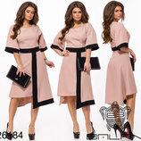 Платье креп-костюмка Цвет бежевый