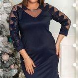 Нарядное XL вечернее гипюровое платье креп-дайвинг блеск