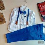 Нарядный костюм для мальчика с подтяжками и бабочкой, цвет электрик, светло синий, 1-4 лет.