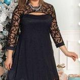 Нарядное вечернее гипюровое XL платье креп-дайвинг