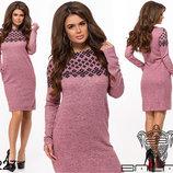 Платье теплое ангора-софт Цвет пудра