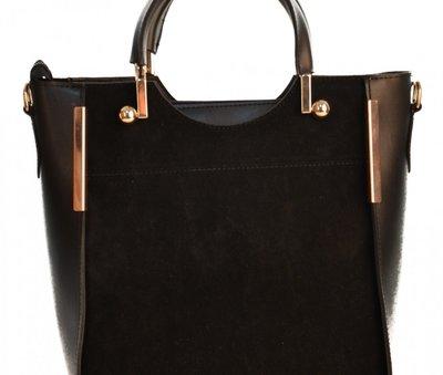 25183b9462d6 Черная замшевая сумка новинка: 680 грн - сумки средних размеров в ...