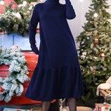 Теплое платье-гольф трикотаж Лиана до 60 р. синее