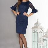 Платье нарядное Камея, 44-52