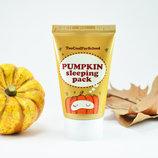 Ночная маска для лица Too Cool for School Pumpkin Sleeping Pack