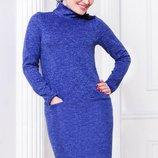 Трикотажное платье-гольф Шопен до 60 р. электрик/синее