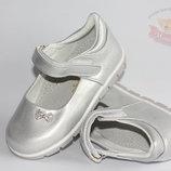 Нарядные туфли, туфельки для девочки р 22 - 27. В наличии золото, серебро и розовые блестки.
