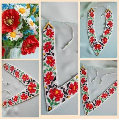 Кутовий гердан польові квіти   325 грн - аксессуары hand made в ... 5fb24a95e4a89