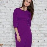 Яркое,стильное платье