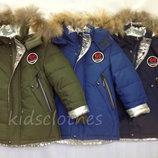 Куртка зимняя для мальчиков 3-7 лет