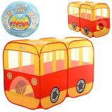 Детская палатка автобус M 3327