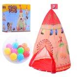 Детская палатка Вигвам с мячиками 12штук M 3367