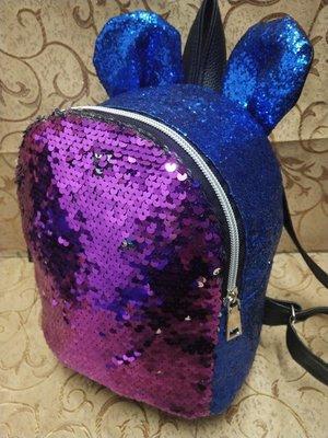 cc448fe013b3 Рюкзак новый блестящий с пайетками мишка и зайчик: 305 грн ...