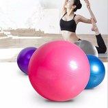 Мяч для фитнеса 55 см 0275 Розовый