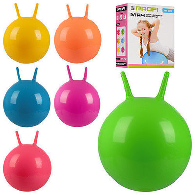 Мяч для фитнеса PROFI с рожками 45 см 0380