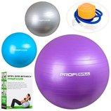 Мяч для фитнеса PROFI 75 см насос 1541
