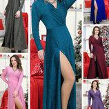 Вечернее платье с люрексом Валери р 42-60