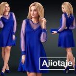 Платье с вырезом, украшенным жемчугом 24257 цвета